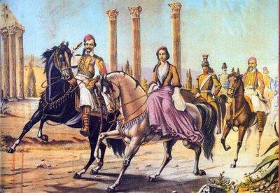 Όθωνας και Αμαλία έφιπποi